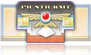 Pr Ntr Kmt table of contents